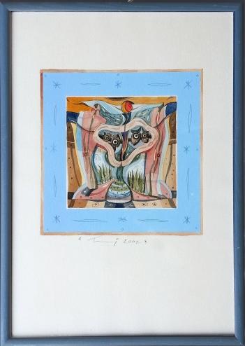 Klavij Tutta - Untitled