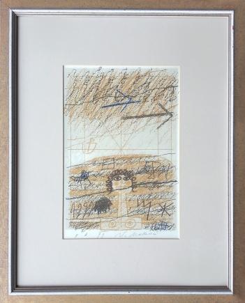 Ptičji par - spomin  VI. - 1 (1999)