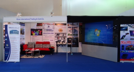 Projection Glass at the fair InfoConnect Kuwait - News | ARS